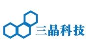 湖北三晶生物科技有限公司