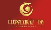 湖北瑞宁商业经营管理有限公司