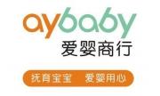 咸宁市爱婴商行孕婴连锁
