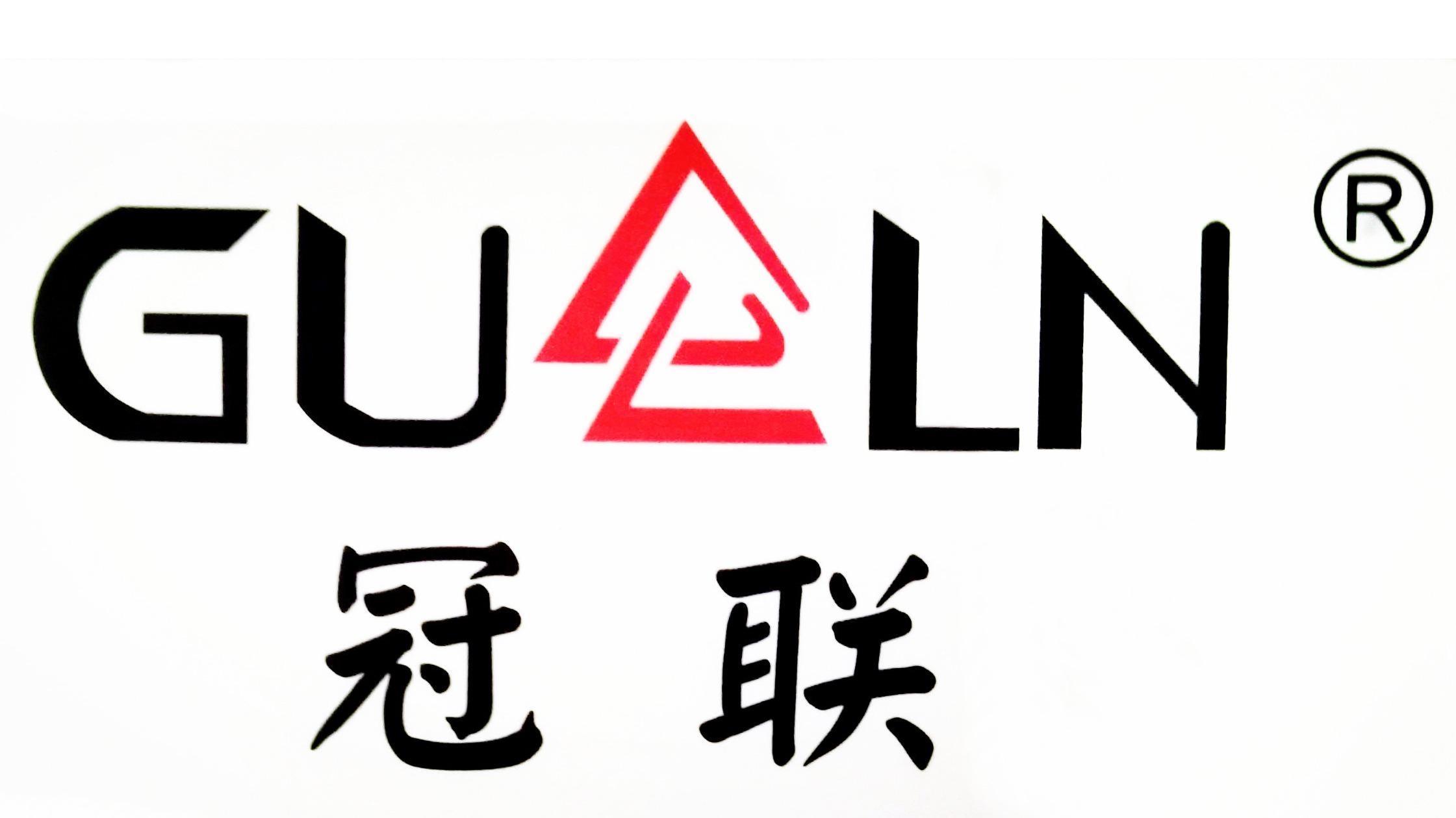 武汉冠联新材料科技有限公司
